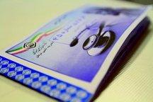 97 درصد حق بیمه استان مرکزی الکترونیکی پرداخت می شود