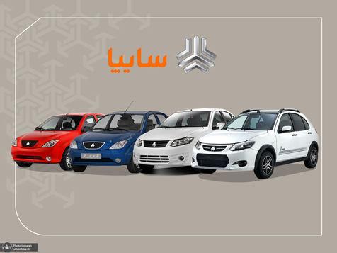 قیمت محصولات سایپا در 3 خرداد 1400+ جدول