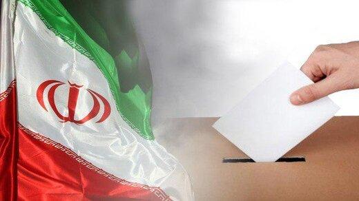 با ثبتنام  ۱۱۰ داوطلب نمایندگی مجلس، آمار کاندیداهای آذربایجانغربی به ۳۵۱نفر رسید