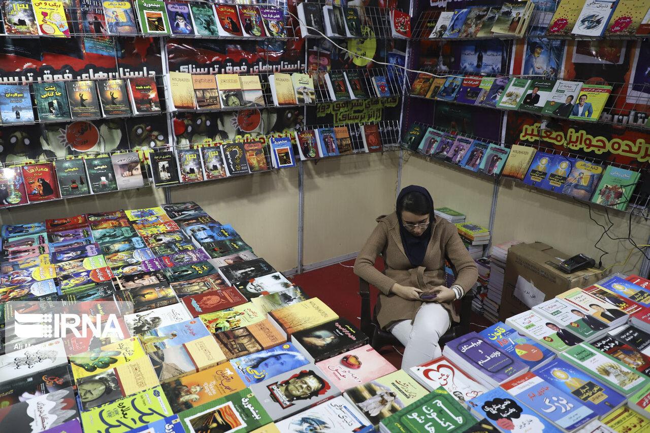 فروش بیش از ۲۴ میلیارد ریال کتاب در نمایشگاه کتاب خوزستان
