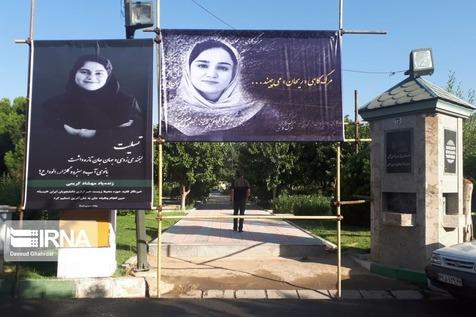 مراسم تشییع مهشاد کریمی و ریحانه یاسینی + تصاویر و فیلم
