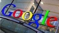 گوگل ۸۰۰ میلیون دلار به مبارزه با