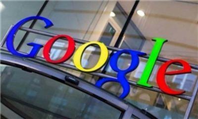 آیا دستگاه جدید گوگل جاسوسی میکند؟