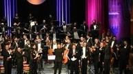 اجرای موسیقی های دیزنی در اپرای قاهره برای عید قربان