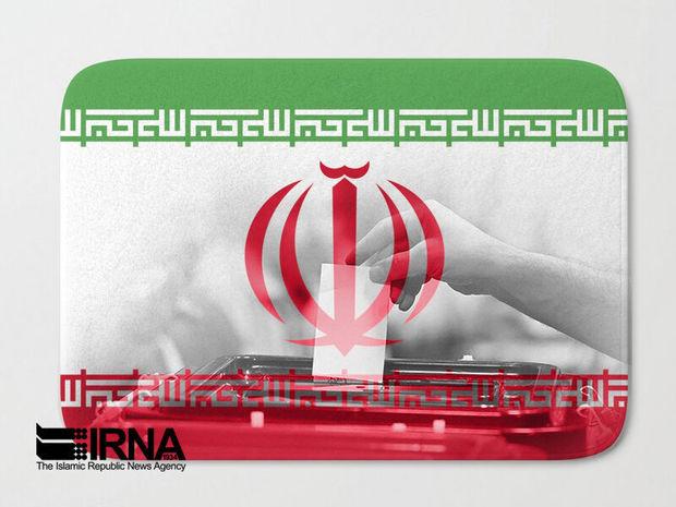 ثبت نام داوطلبان انتخابات مجلس یازدهم در کرمان آغاز شد