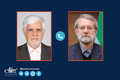 تماس تلفنی محمدرضا عارف با علی لاریجانی