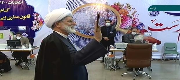 ثبت نام محسن رهامی در انتخابات ریاست جمهوری