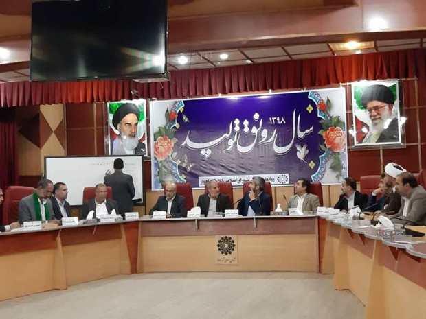 روز پر حاشیه شورای شهر در عزل و نصب شهردار اهواز