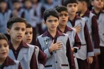 لباس فرم مدارس از بازار کرمان تامین می شود