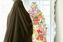 حجاب و ضرورت رعایت آن در جامعه