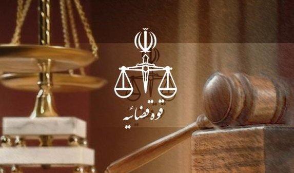 جزییات چهارمین دادگاه جرایم سیاسی