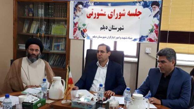 گلزار شهدا مرکز فرهنگی شود