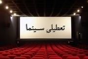 «کرونا» با سینمای ایران چه کرد؟