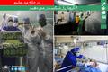 جدیدترین اخبار رسمی از کرونا در ایران/ تعداد جان باختگان به 3739 نفر، بهبودی ها 24236 تن و  مبتلایان 60500 نفر رسید