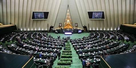 رای مجلس به استقلال بانک مرکزی از دولت