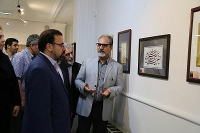 آغاز به کار نمایشگاه آثار منتخب کنگرهی میرعلی تبریزی