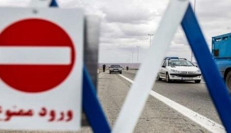 جریمه خارج نشدن مسافران از شهرهای نارنجی و قرمز چقدر است؟/ خودروهای پلاک غیربومی شهرهای قرمز و نارنجی را ترک کنند