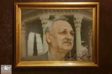عبدالحسین زرین کوب که بود؟/کدام شاخه های علم، حوزه مطالعاتی وی را در بر می گرفت؟/مهمترین آثار استاد کدامند؟