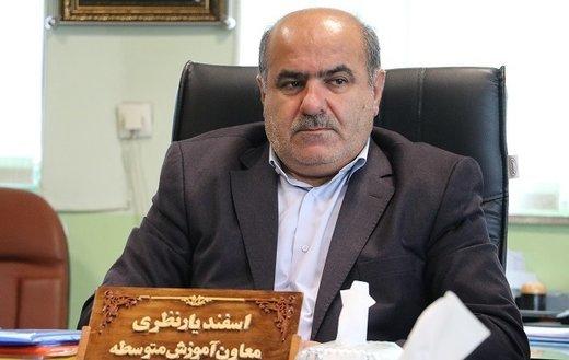 آزمون انتخاب و انتصاب مدیران مدارس استان با حضور ۱۵۰۵ نفر برگزار شد