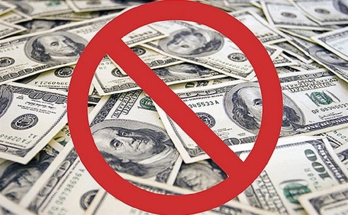 170 هزار دلار ارز قاچاق در مرز پرویزخان کشف شد