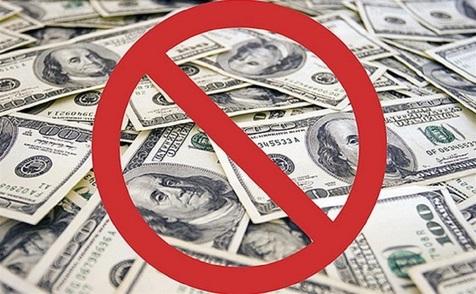 مجلس ارز 4200 تومانی را حذف کرد