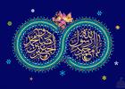 دانلود مولودی میلاد پیامبر اکرم صل الله علیه و آله/ محمود کریمی