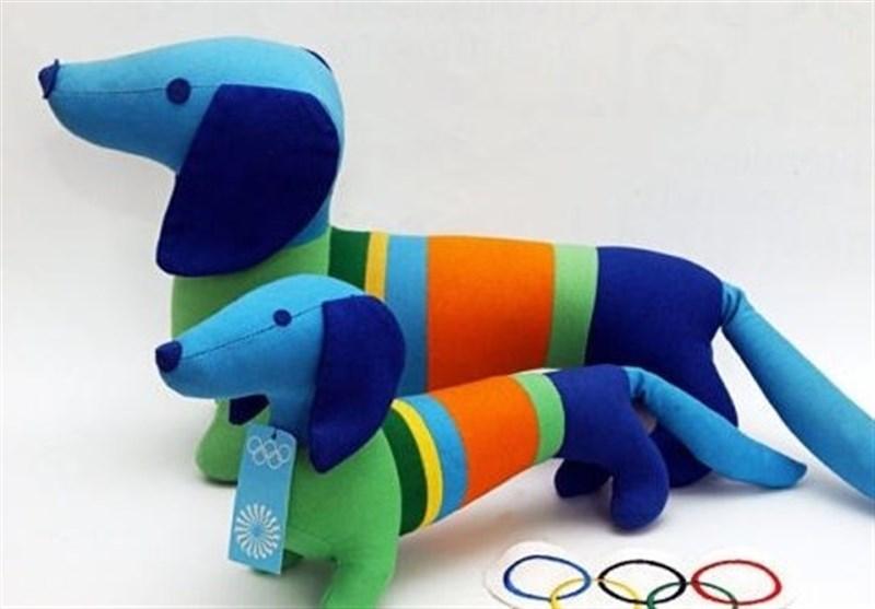 المپیک 2020 توکیو ,
