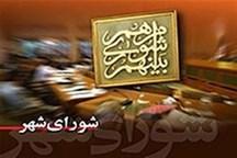 حواشی شورای اسلامی شهر کرمان