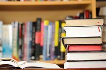 توزیع سه میلیارد ریال کتاب در مناطق محروم استان ایلام