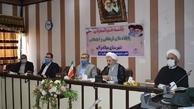 روحانیان در آذربایجان غربی به کمک رفع آسیبهای اجتماعی میروند