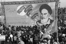 صاحبان اسناد برتر انقلاب اسلامی تجلیل می شوند