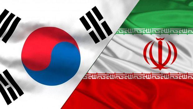 آغاز دوباره مبادلات تجاری بین ایران و کره جنوبی از سه ماه آینده؟