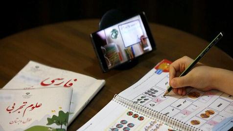 نحوه نمره دهی به دانش آموزان با مجازی شدن آموزشها