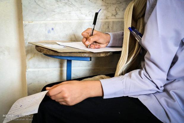 شرایط برگزاری امتحانات نهایی  افزایش حوزههای امتحانی