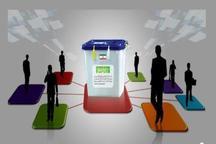 استانی شدن انتخابات مجلس، نیاز جامعه یا دغدغهی استمرار