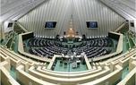 عکسی از سوگند نامه نمایندگان مجلس یازدهم