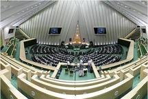 تکلیف دو لایحه FATF که ایرادات آن رفع شد چه می شود؟