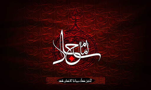 دانلود مداحی شهادت امام سجاد علیه السلام/ حسین طاهری
