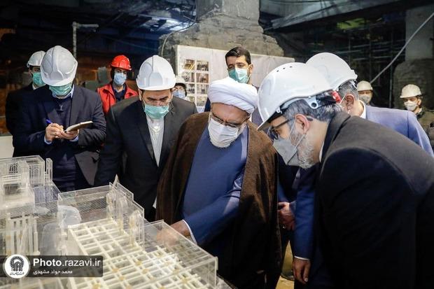 افزایش فضاهای زیارتی مسقف حرم رضوی با احداث رواق زیرسطحی بست شیخ بهایی