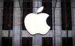 اپل در حال حذف اپلیکیشن های ایرانی از اپ استور به دلیل تحریم های امریکاست