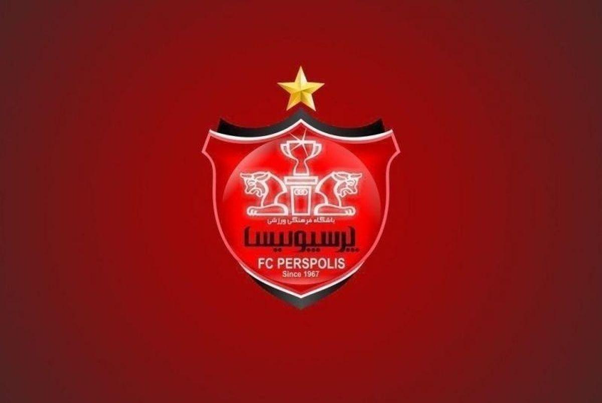 باشگاه بلژیکی از پرسپولیس شکایت کرد؛ پای یک استقلالی در میان است!