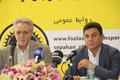 مدیرعامل باشگاه سپاهان: بازی با پرسپولیس برگزار میشود