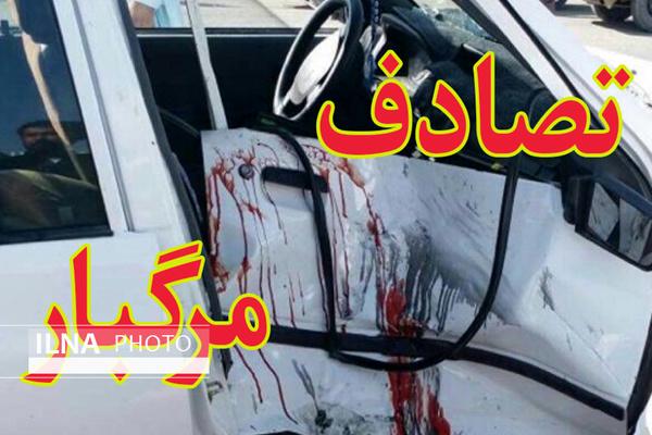 تصادف مرگبار در محور باغین-جوپار  13 نفر کشته و مجروح شدند