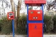 ایستگاههای تک نازله سوخت باید در روستاهای قزوین احداث شود