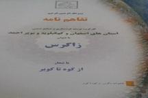 انعقاد تفاهم نامه گردشگری بین استانهای کهگیلویه و بویراحمد و اصفهان