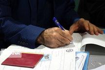 ۷۰ نفر داوطلب نمایندگی مردم لرستان در خانه ملت شدند