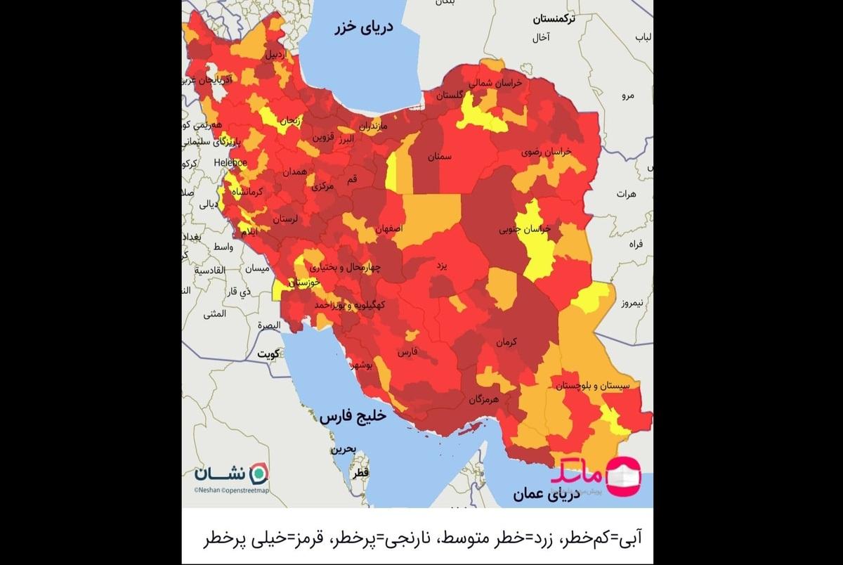 جدیدترین نقشه کرونایی کشور، از شنبه 16 مرداد 1400؛ تعداد شهرهای قرمز به 336 رسید + اسامی شهرهای قرمز جدید
