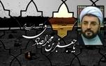 امام صادق(ع) در مواجهه با «مذهبی نماها و انقلابی نماها»