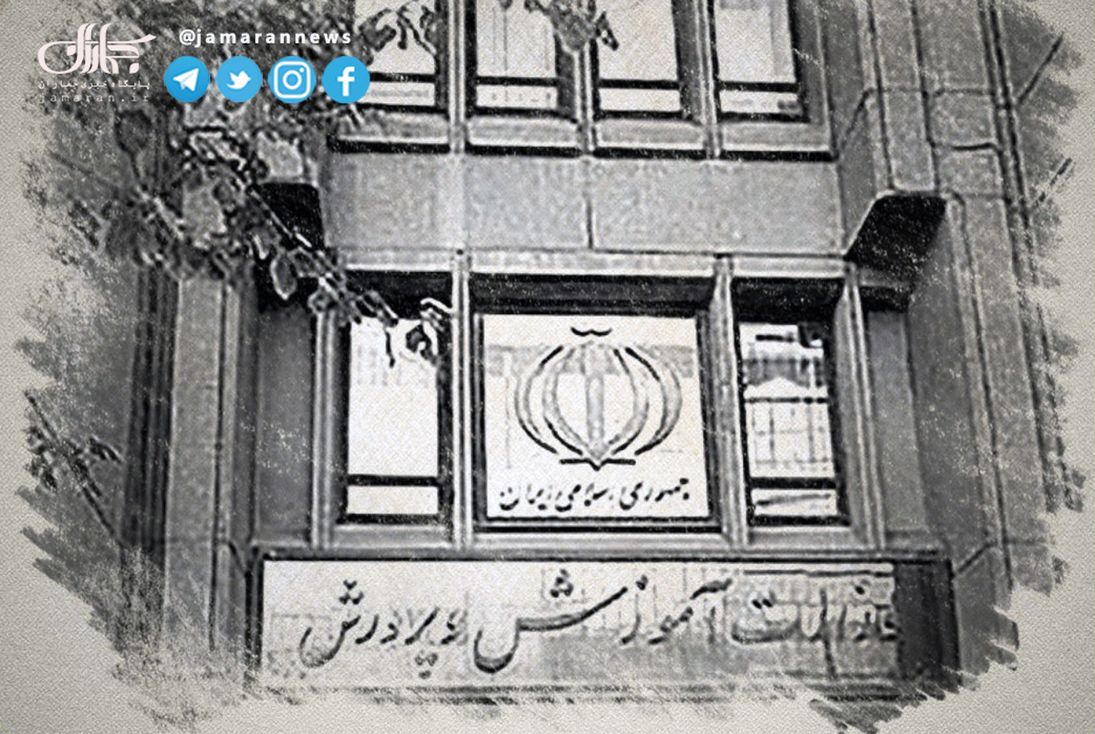 آموزش و پرورش در مورد پرداخت حقوق مرداد ماه فرهنگیان توضیح داد