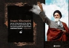 Historic letter to Gorbachev shows Imam Khomeini's prophet like character